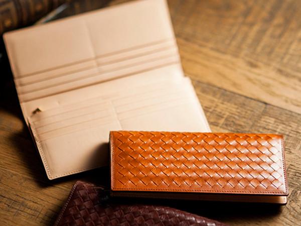マットーネ編み込み財布シリーズ